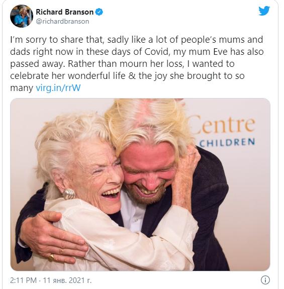 умерла мать ричарда бренсона