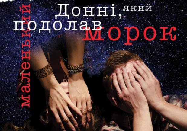 Куда пойти на выходных в Киеве: интересные события 25 и 26 сентября - фото №7
