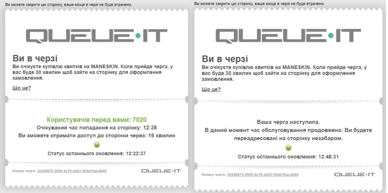 Небывалый ажиотаж: украинцы массово скупают билеты на концерт Måneskin - фото №1
