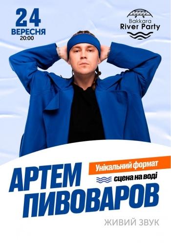 Нескучные будни: куда пойти в Киеве на неделе с 20 по 24 сентября - фото №5