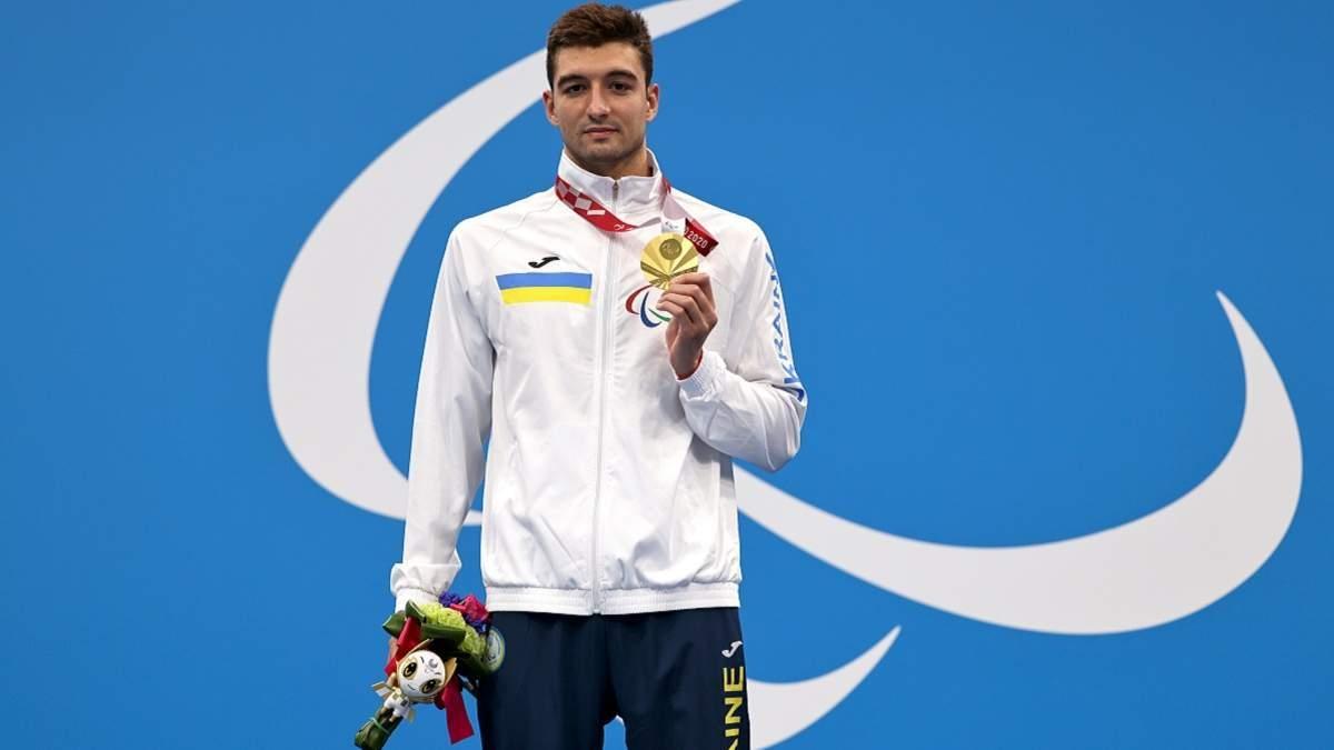 Украиснкий пловец Максим Крипак установил мировой рекорд на Паралимпийских играх - фото №1