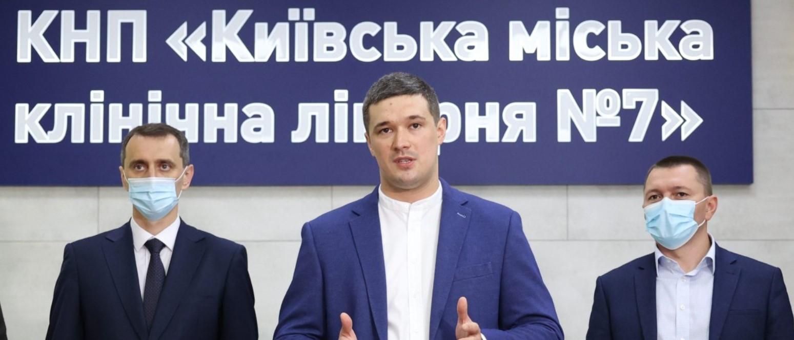 В Україні запускають електронні лікарняні - фото №1