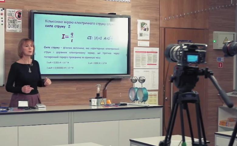 """""""Школа онлайн"""": лучшие учителя Украины теперь будут ежедневно проводить уроки для всех детей - фото №3"""
