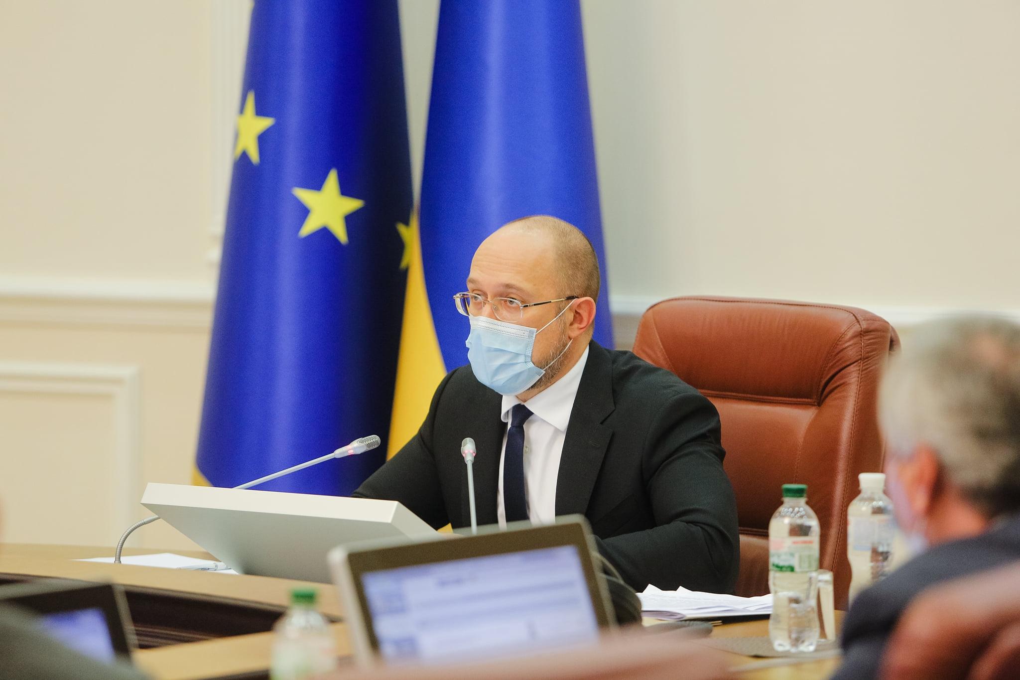 карантин в украине до конца года