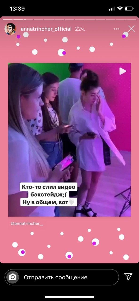 Аня Тринчер розовые волосы фото