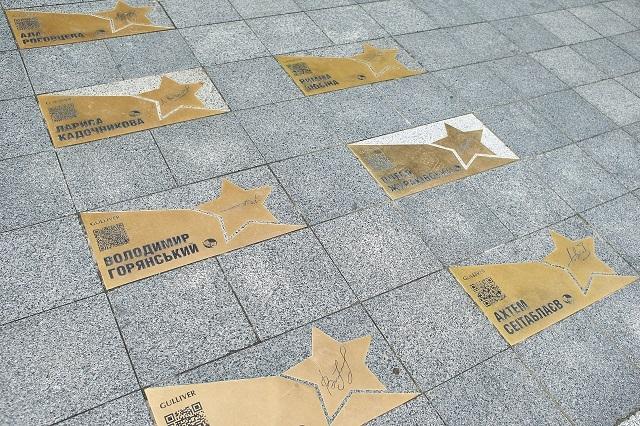площадь звезд
