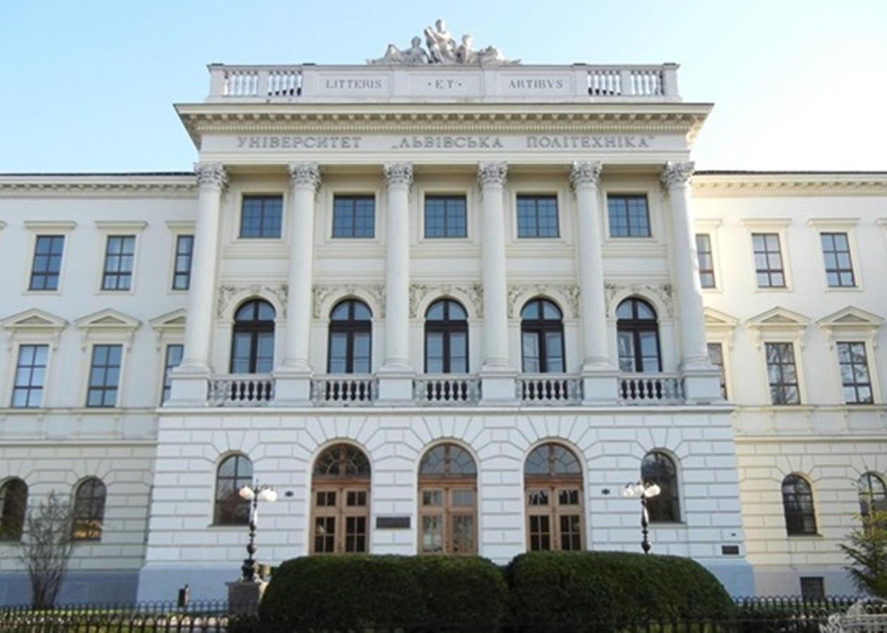 Львовский политехнический институт