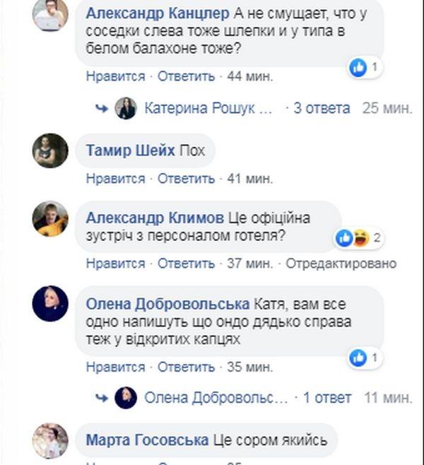 В Сети обсуждают: Елена Зеленская пришла на официальную встречу в шлепанцах (ФОТО) - фото №2