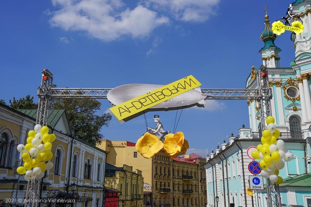 Андріївський узвіз відсвяткував свій День народження: дивіться, як це було (ФОТО) - фото №1