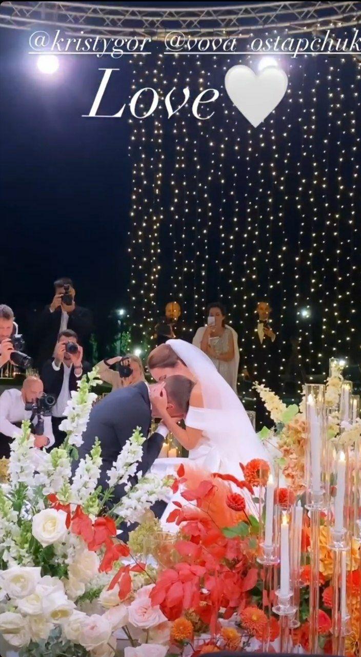 Владимир Остапчук женился во второй раз: эксклюзивные фото со свадьбы - фото №7