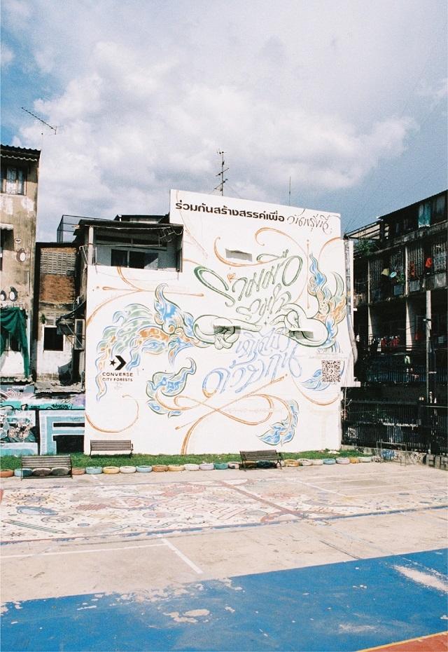 Компания Converse нарисует в 13 городах мира муралы, которые очищают воздух от загрязнений (ФОТО) - фото №1