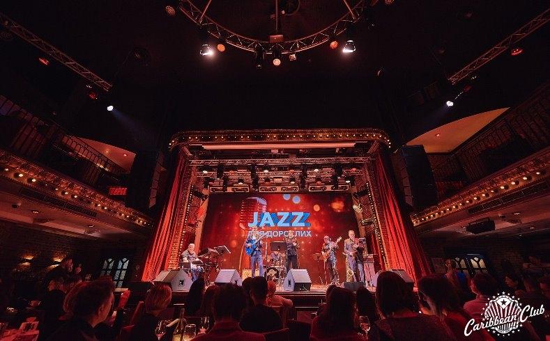 Юмор, варьете, джаз, театр и концерты: Caribbean Club анонсировал репертуар мая - фото №2