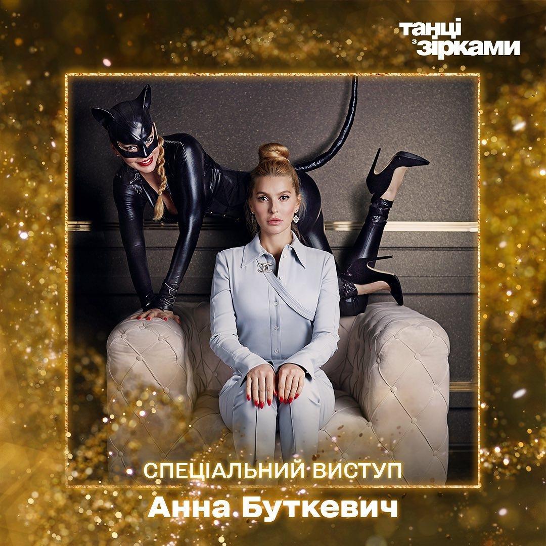 "Кто выиграл в ""Танцях з зірками"" 2020 Украина: названо имя победителя проекта - фото №17"