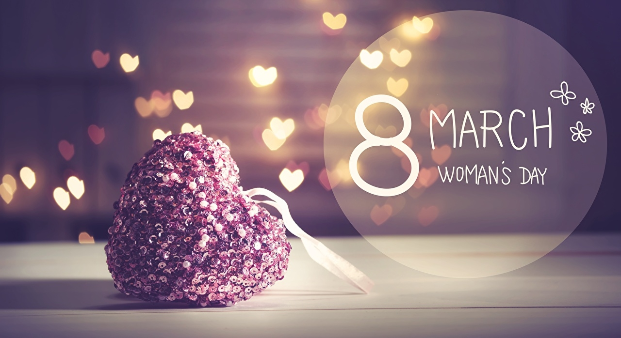 выходные на 8 марта