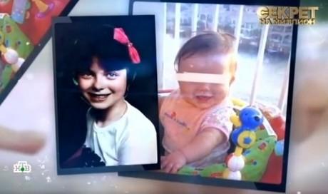 """""""В мою голову полетит сейчас все"""": Наташа Королева призналась, что у нее есть 2-летняя внебрачная дочь - фото №3"""