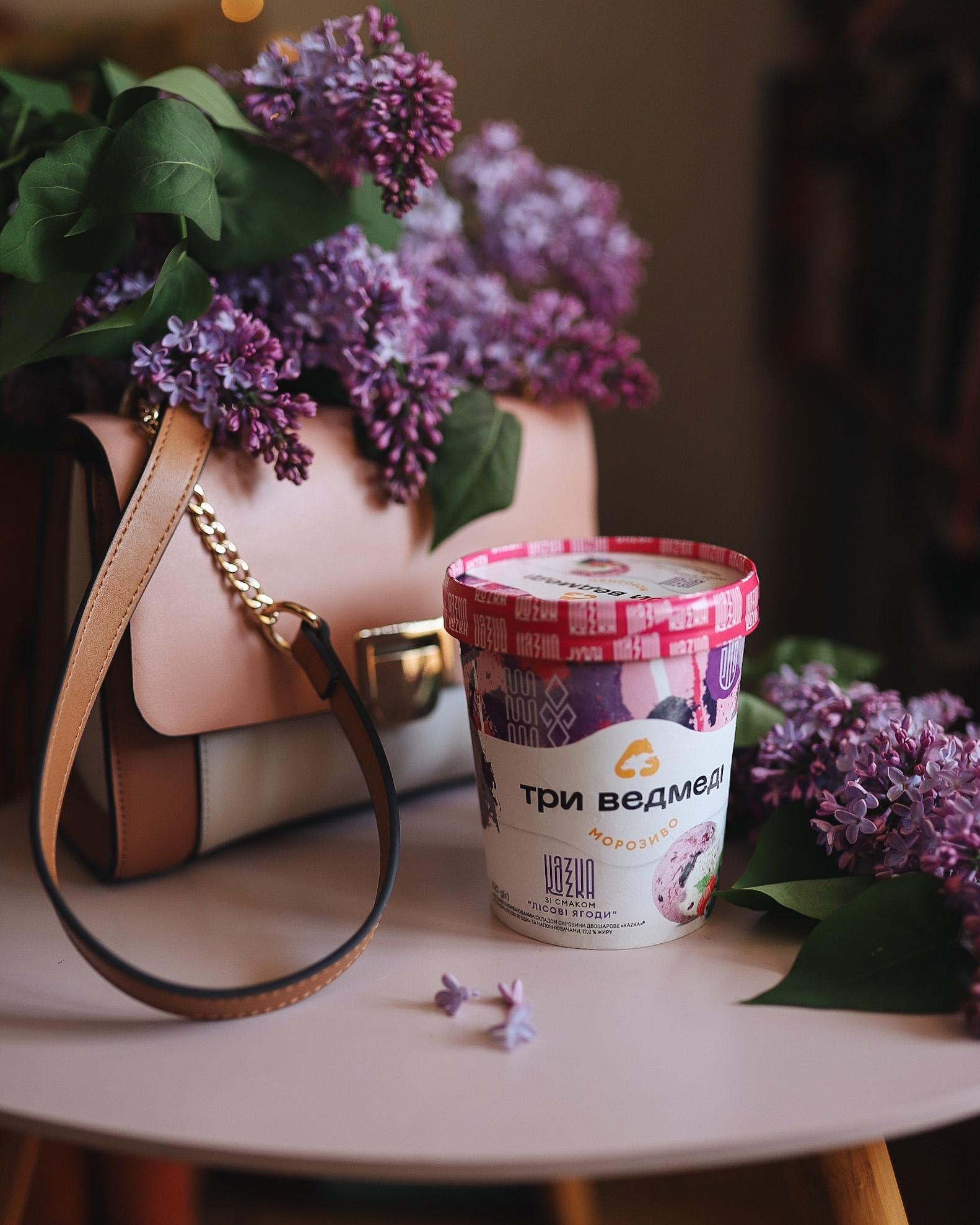 """Спробуй казку на смак: лінійка ексклюзивного морозива від """"Три Ведмеді"""" та гурту KAZKA - фото №3"""