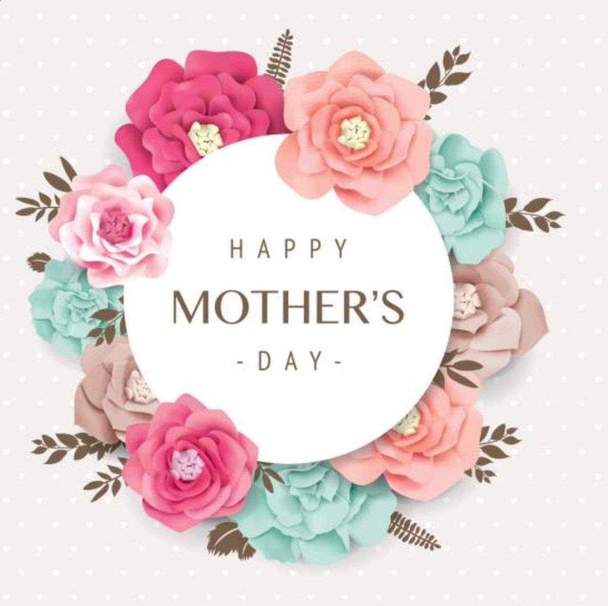 день матери открытки