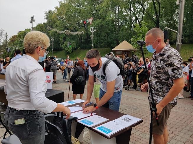 https://hochu.ua/cat-stars/novosti-shou-biznesa/article-103411-nas-ne-chuyut-ukrayinska-muzichna-profspilka-vlashtovuje-miting/