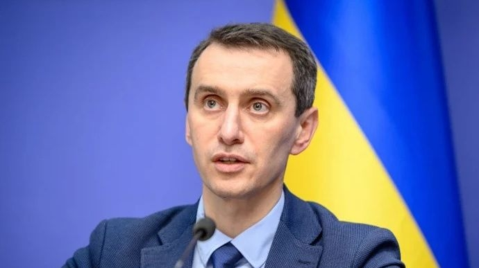 перенос каникул в украине