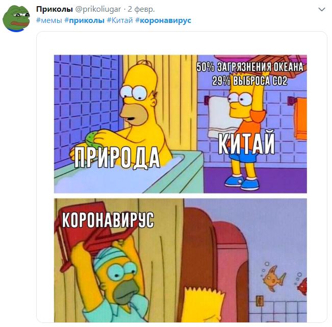 """""""Мем смешной, ситуация страшная"""": самые веселые мемы про коронавирус (ФОТО) - фото №19"""
