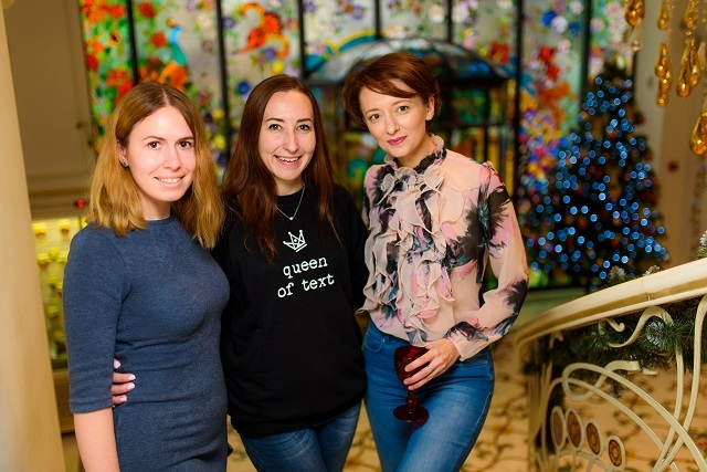 Иванка Крижановская