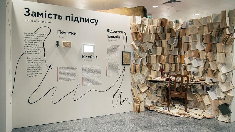 """Не пропустите! В аэропорту """"Борисполь""""открыли интерактивную выставку """"Сила подписи"""" (ФОТО) - фото №2"""