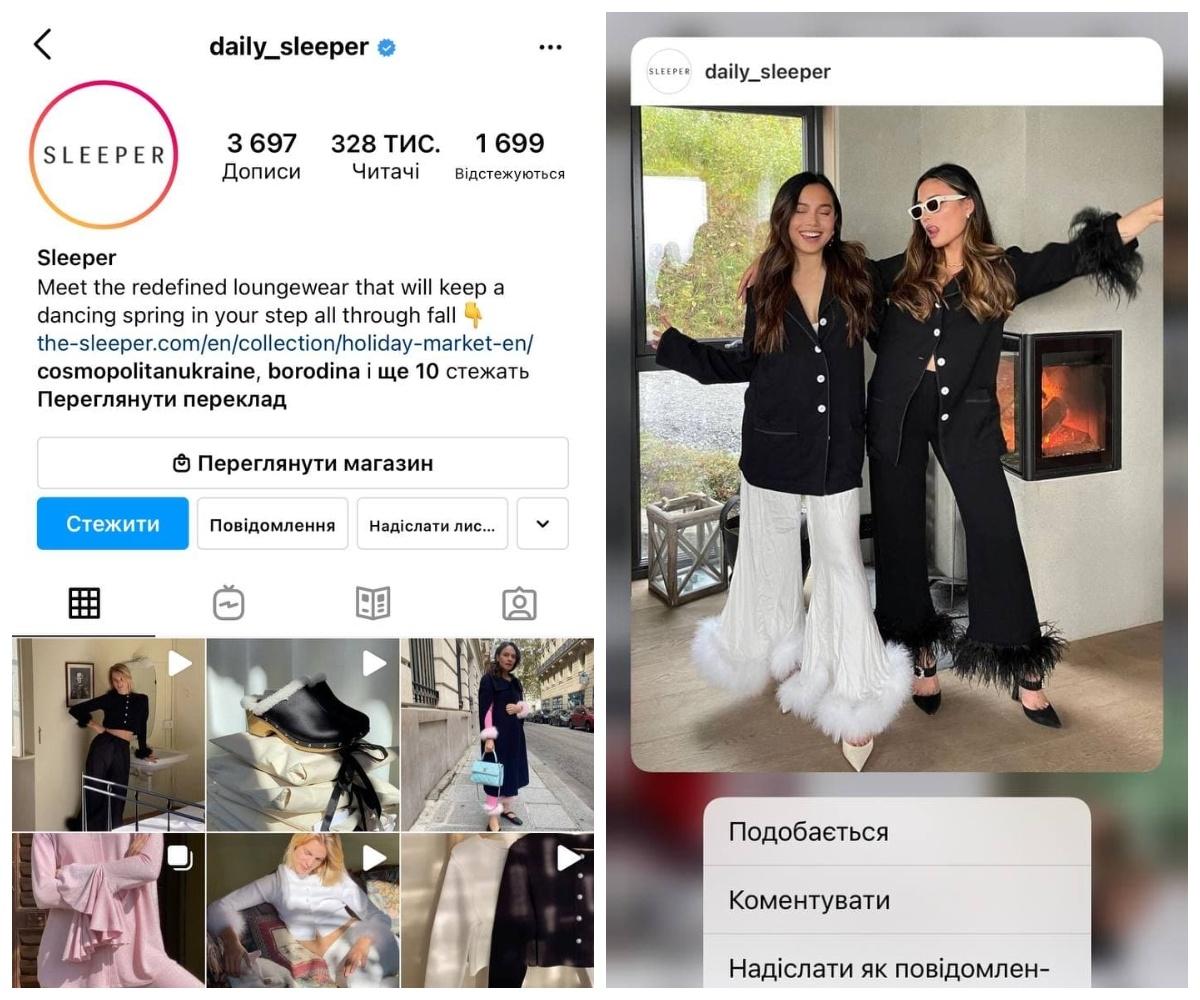 Порция вдохновения: украинские дизайнеры, на которых стоит подписаться в Instagram - фото №8
