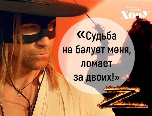 Герой любого романа: как бы выглядели легендарные киногерои, если бы их играл Олег Винник (ФОТО) - фото №3