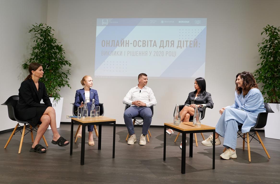 """Учасники дискусії """"Онлайн-освіта для дітей 2020: виклики і рішення"""""""