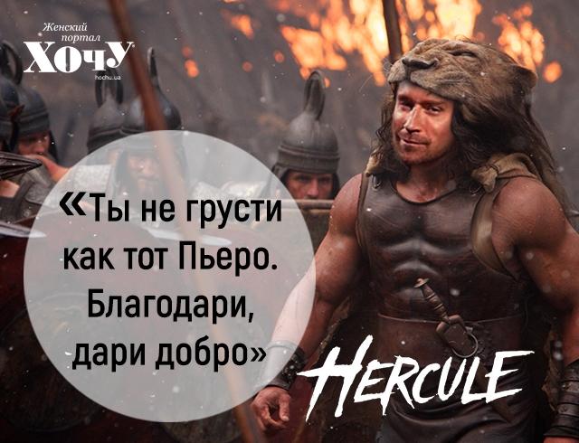 Герой любого романа: как бы выглядели легендарные киногерои, если бы их играл Олег Винник (ФОТО) - фото №2