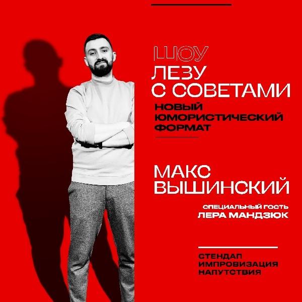 Нескучные будни: куда пойти в Киеве на неделе с 22 по 25 июня - фото №3