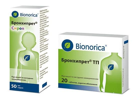 Бронхипрет-фитониринговый — натуральный препарат от кашля - фото №1