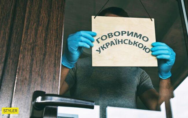 В Украине вступил в силу закон о переходе сферы обслуживания на украинский язык: что нужно знать - фото №2