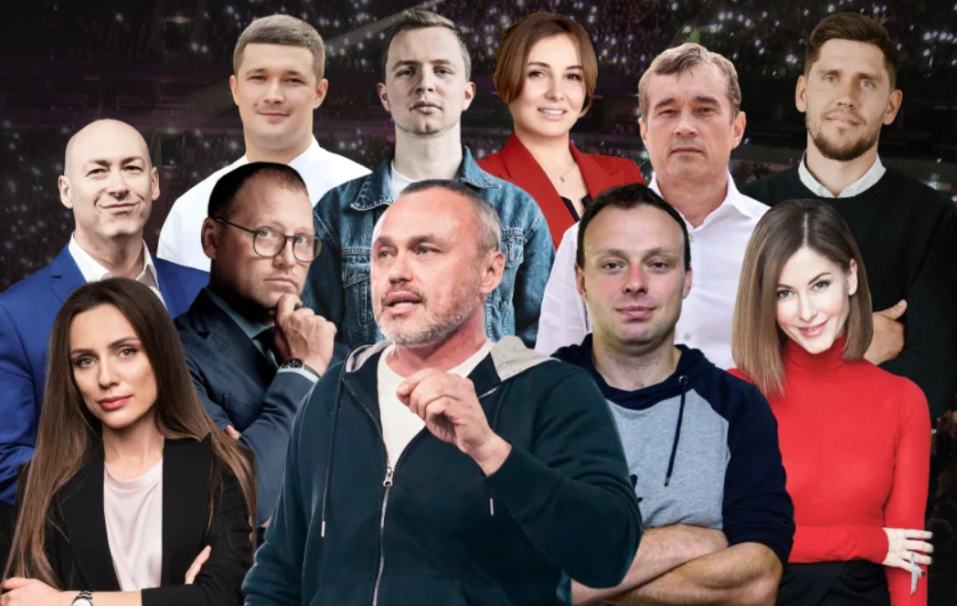 биг мани форум Киев