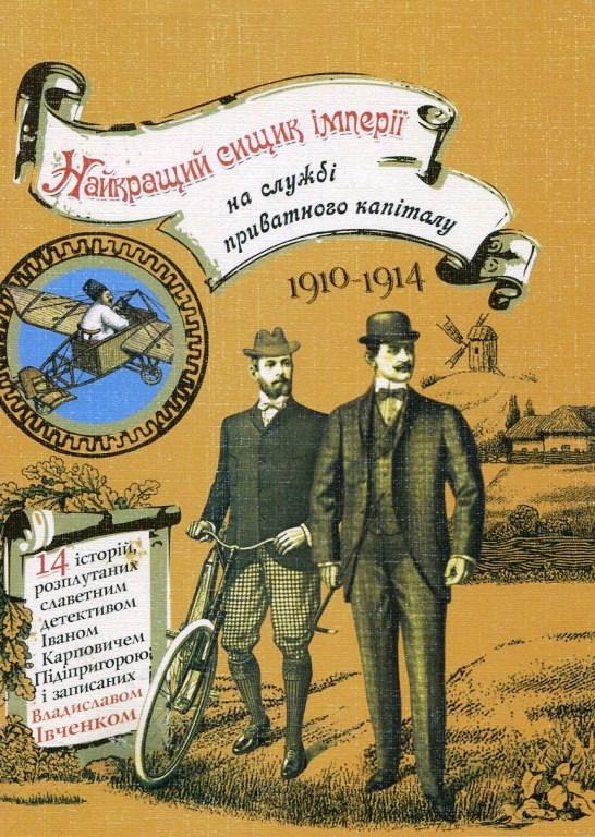 книги Ивченко