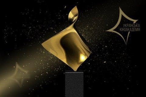 Золота Дзиґа-2020 победители