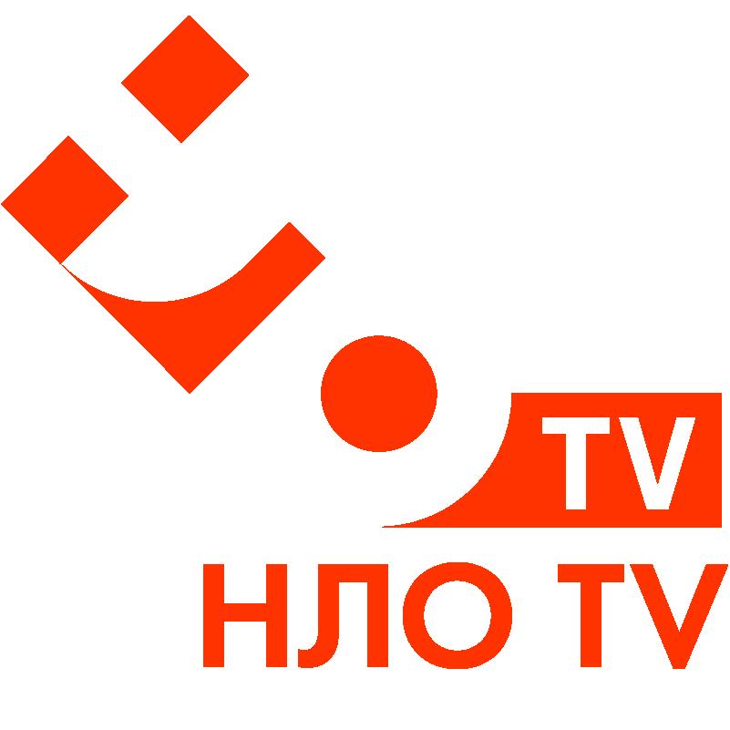 Дальше, выше, круче: НЛО TV празднует восемь огненных лет в эфире! - фото №2