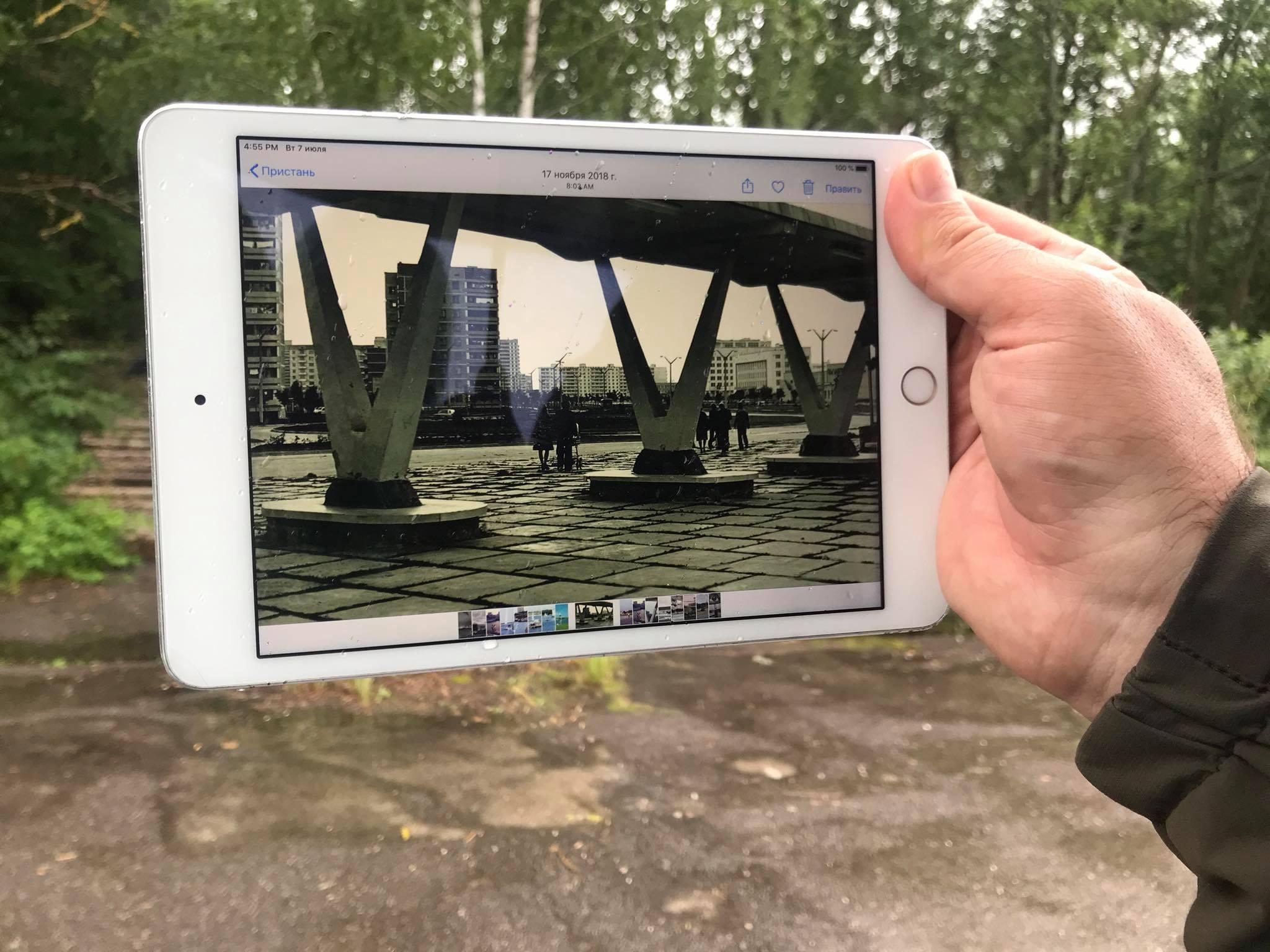 Chernobyl App: первое мобильное приложение Чернобыля представят к 35-й годовщине катастрофы - фото №2
