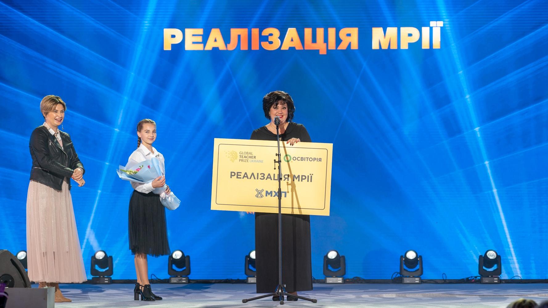 Лучший педагог страны: в Киеве состоялась премия Global Teacher Prize Ukraine - фото №8
