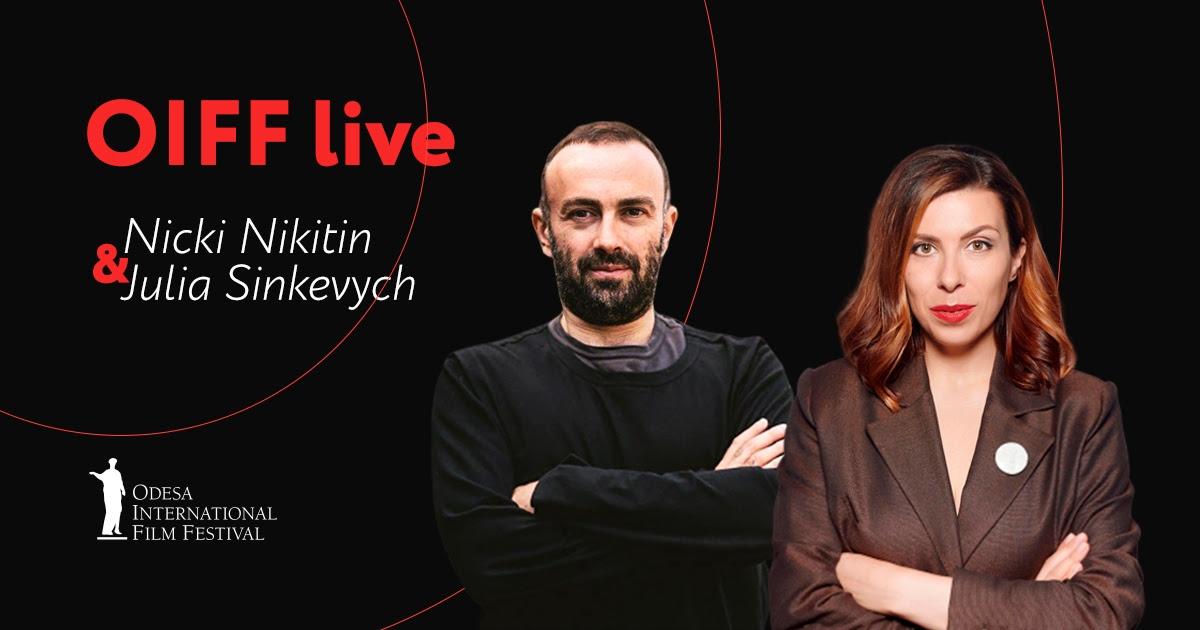 Гостем OIFF Live станет Ники Никитин: где можно посмотреть трансляцию? - фото №1