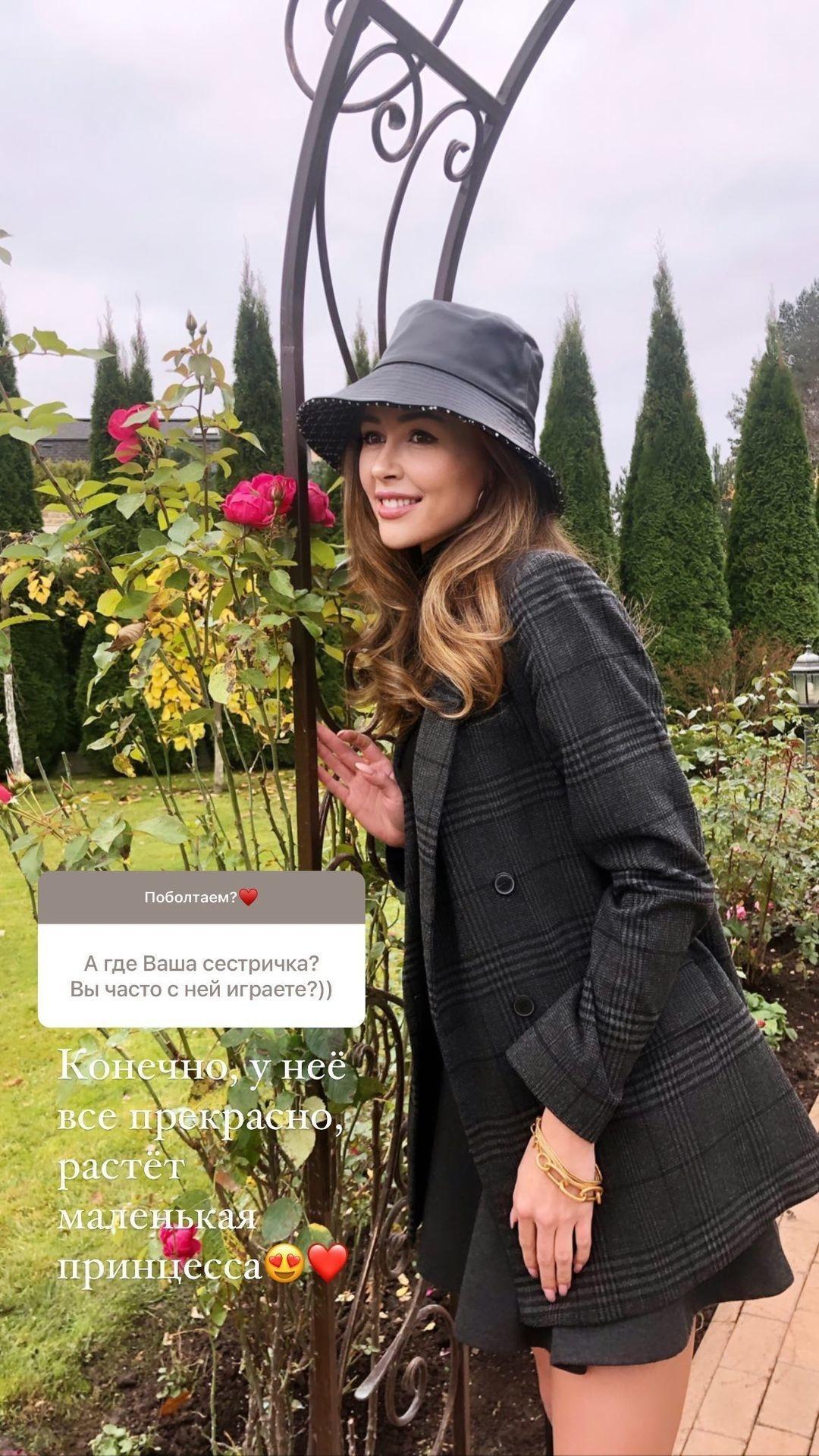Дочь Анастасии Заворотнюк Анна рассказала о состоянии здоровья актрисы - фото №2