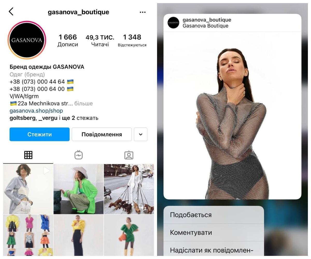 Порция вдохновения: украинские дизайнеры, на которых стоит подписаться в Instagram - фото №1