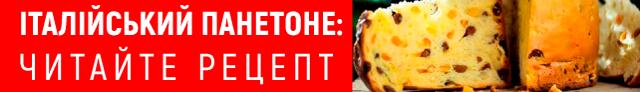 """Ароматна паска-краффін: готуй за рецептами """"Львівських дріжджів"""" та отримуй цінні подарунки - фото №3"""
