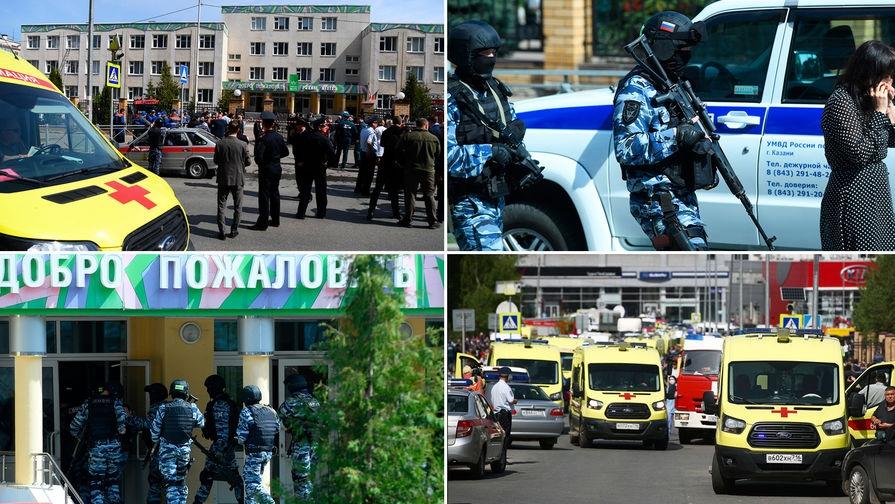 У 19-летнего преступника, который устроил стрельбу в Казани, выявили заболевание головного мозга - фото №2