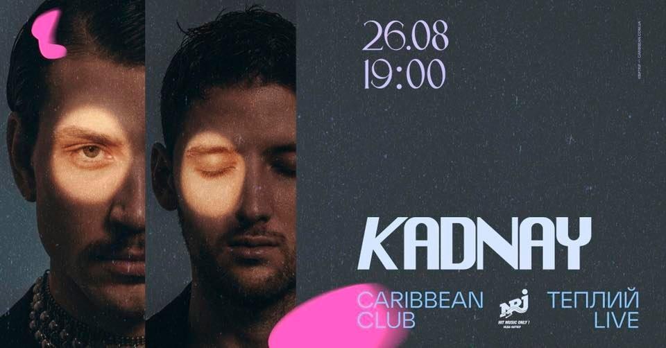 """""""Теплый Live"""" от KADNAY: группа сыграет особенный концерт в Caribbean Club - фото №2"""