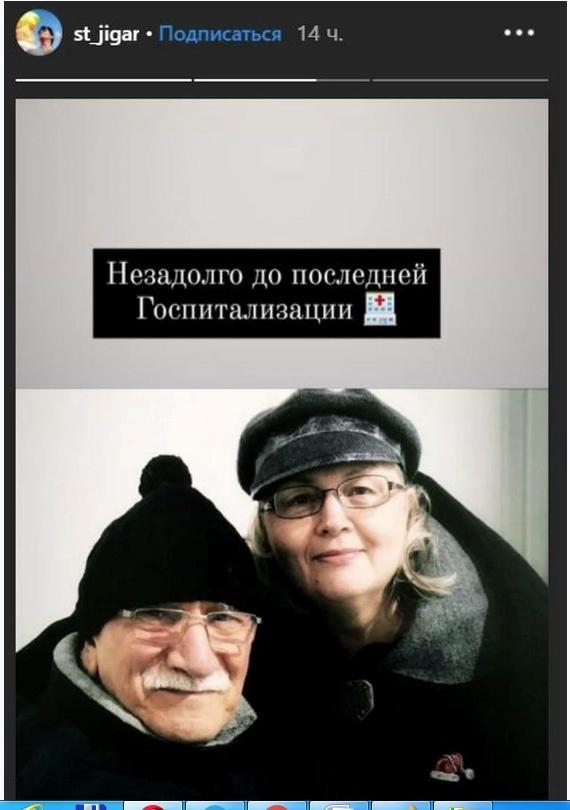 армен джигарханян последнее фото