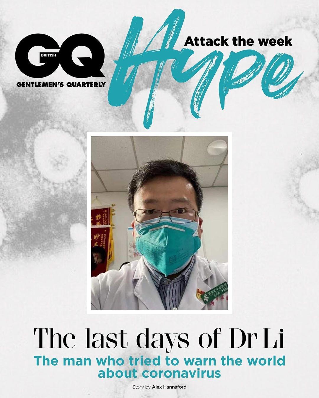 Вечная память: на обложку GQ Hype попал врач с Уханя, который пытался предупредить всех о коронавирусе - фото №1