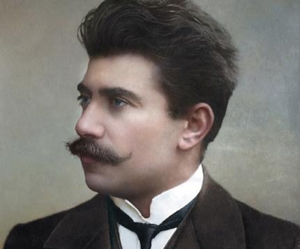 украинские композиторы