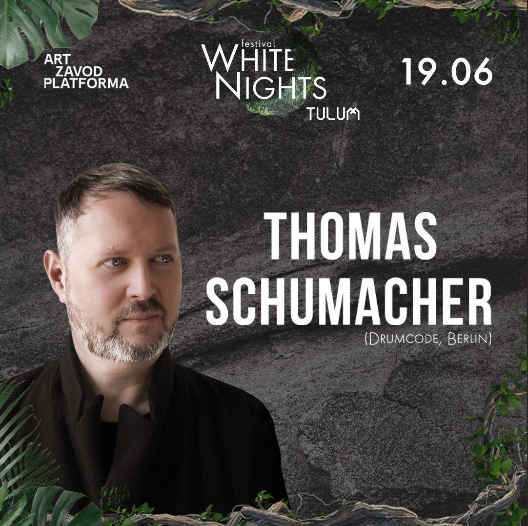 Горячие новости WHITE NIGHTS 2021: TULUM — Schumacher и Armonica едут в Киев - фото №1