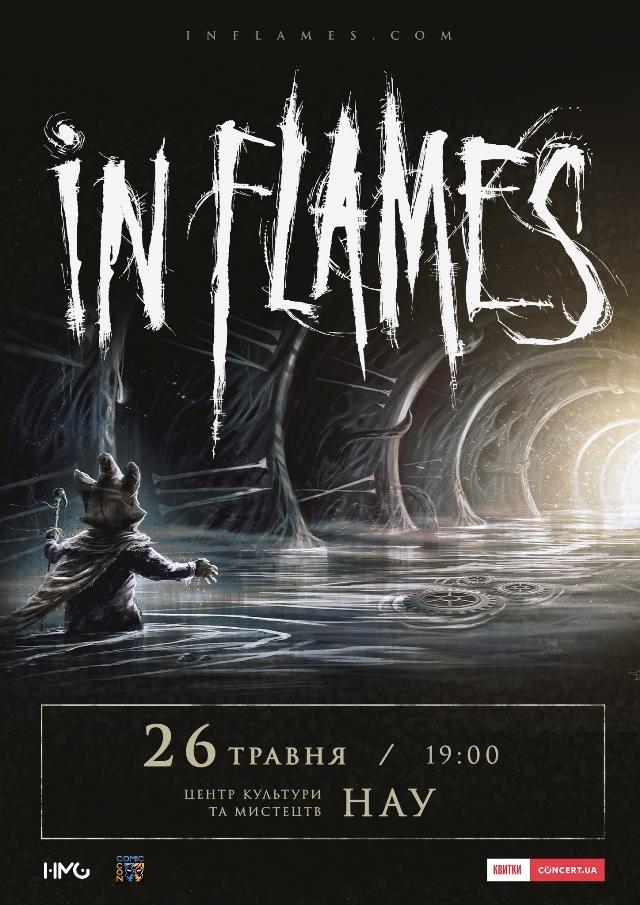Meet&Greet: 10 причин пойти на In Flames